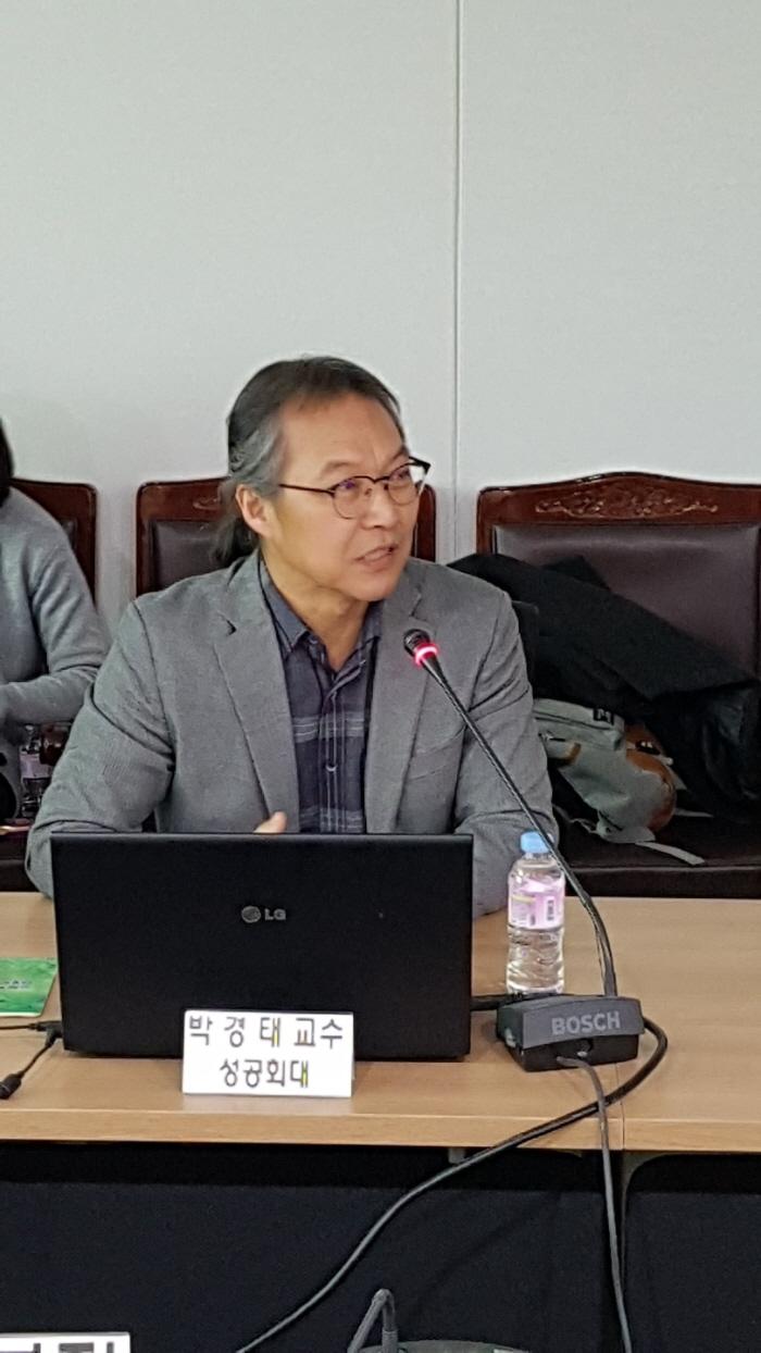 제181회 이민정책포럼 : 박경태 교수 성공회대 사진 01