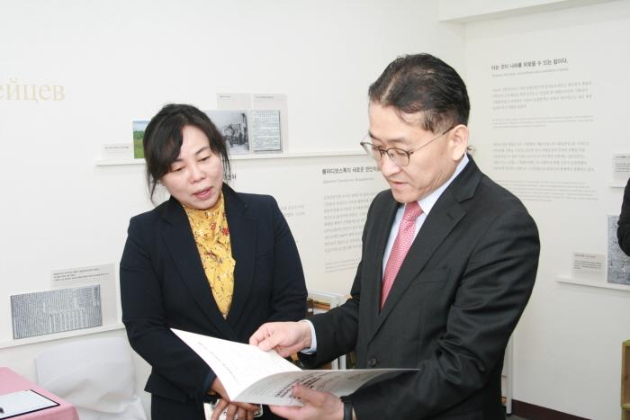 고려인 동포 및 지원 단체 관계자 간담회 개최 사진 01