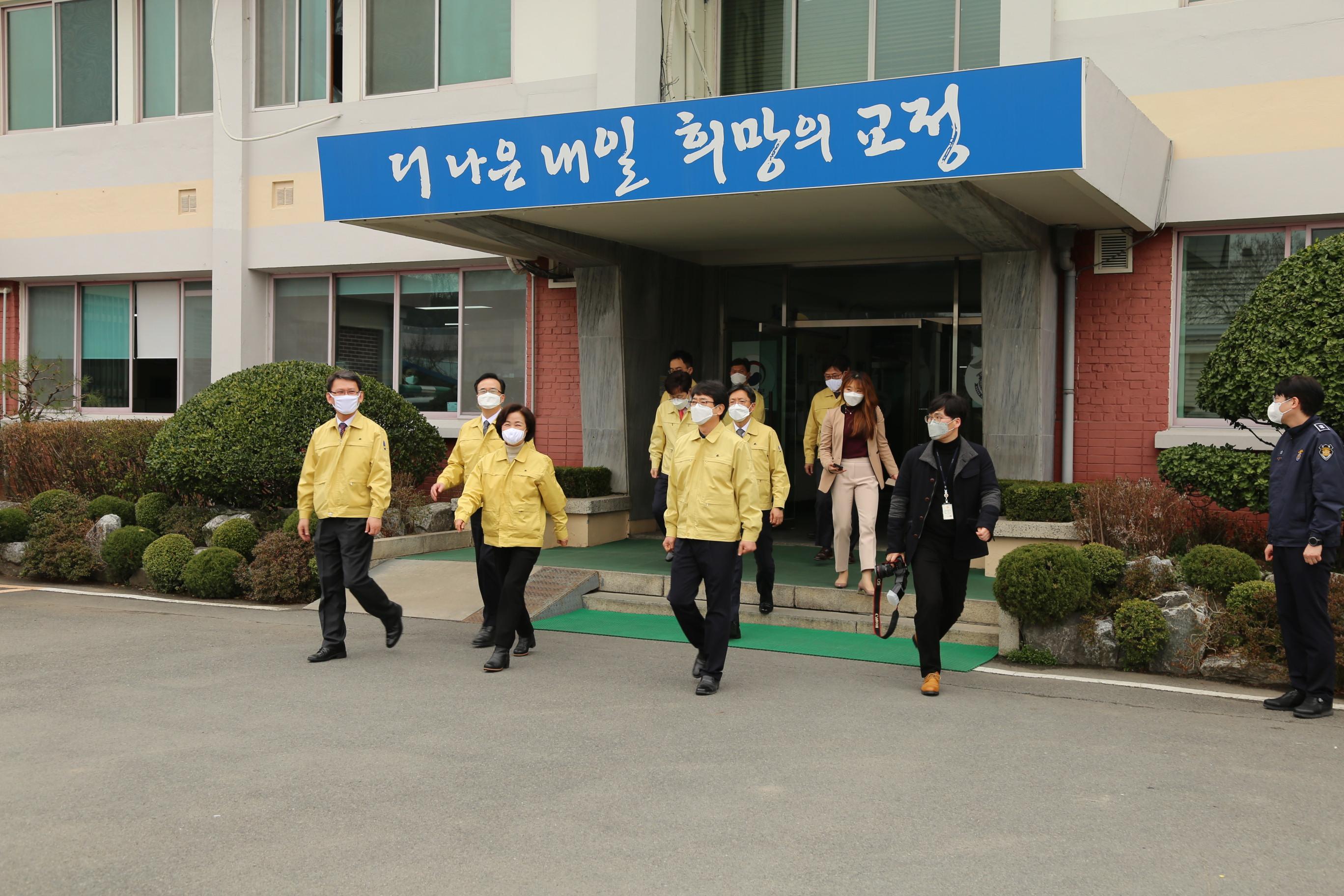 장관님 대구교도소 방문