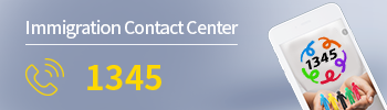 Immigration Contact Center 1345